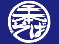 会津名物三大茶屋 強清水 千本蕎麦